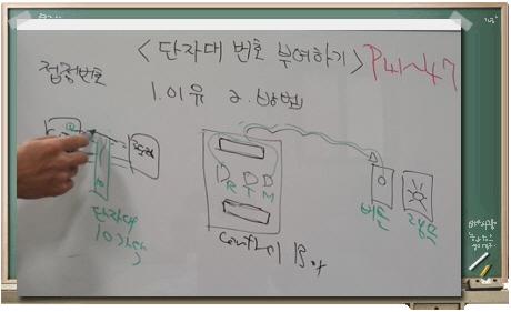 꾸미기_자동보충8교시칠판.jpg
