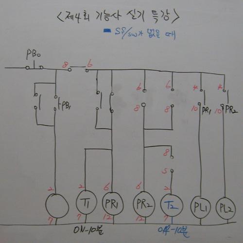 8-18특강3교시%201-1.jpg
