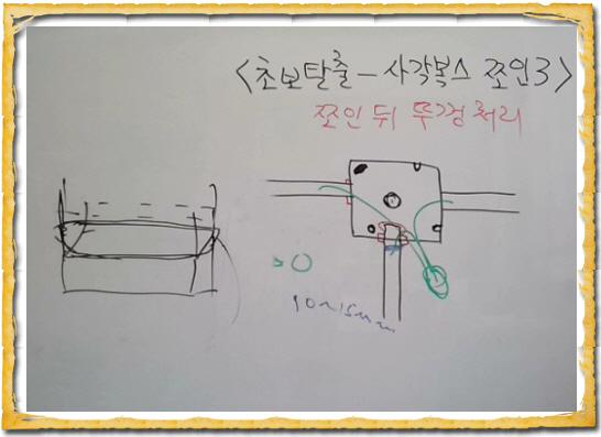 꾸미기_거실초보탈출8교시_3gp_000390098.jpg