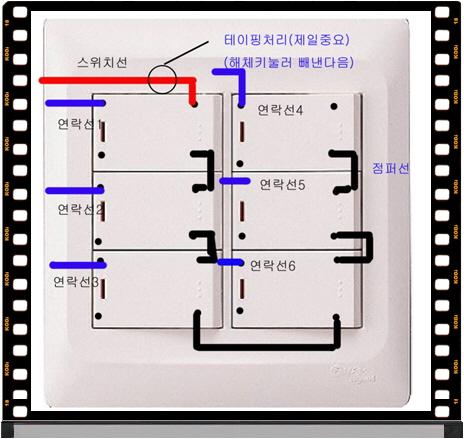 꾸미기_제99교시1.jpg