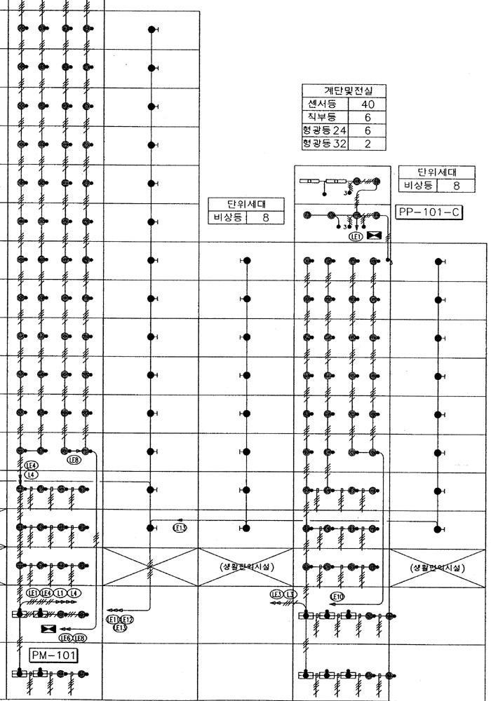 6교시1-1.jpg