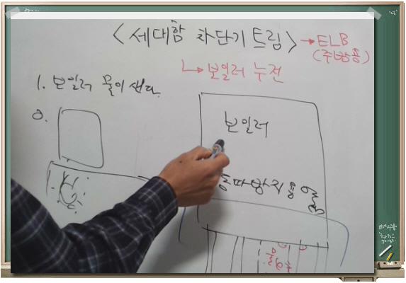 꾸미기_거실81교시.jpg