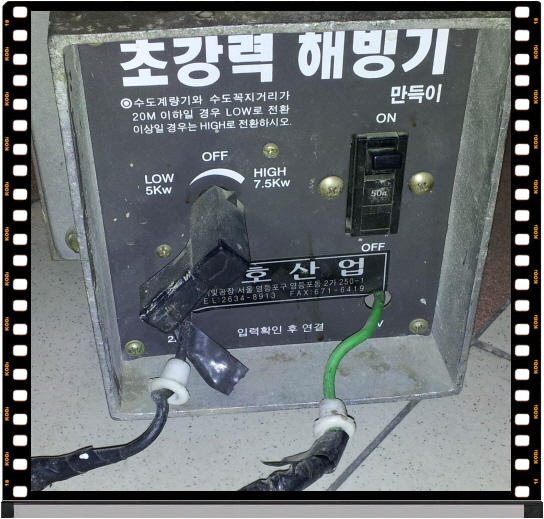 꾸미기_급수배관%20막힘10.jpg