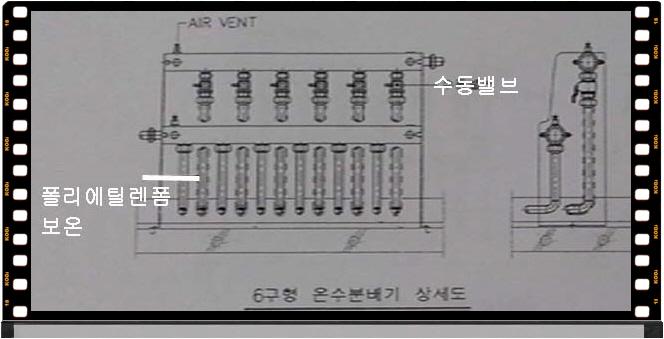 꾸미기_94교시2.jpg