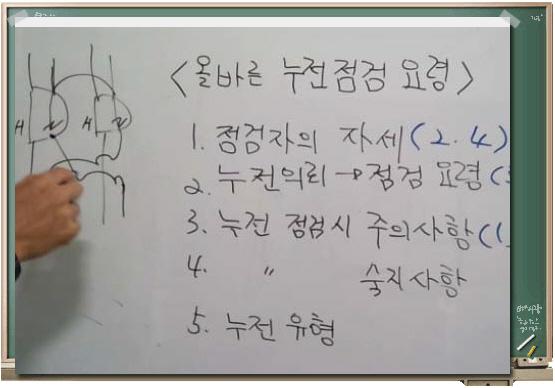 꾸미기_거실누전1교시칠판_3gp_001509447.jpg
