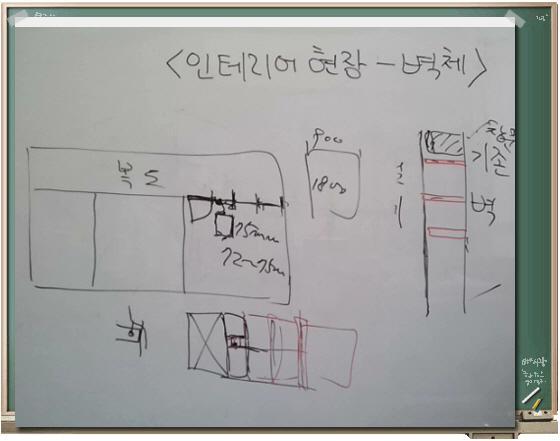 꾸미기_거실현장실무4강1_3gp_000460248.jpg