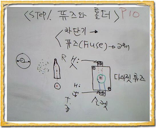 꾸미기_거실5.jpg