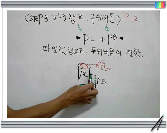 꾸미기_거실자동제어보충2교시_3gp_000244076.jpg