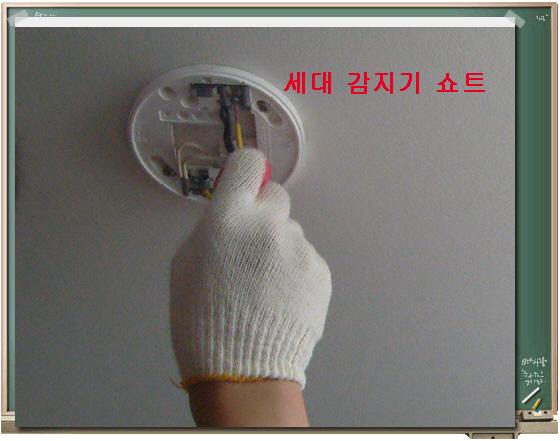 꾸미기_거실6-27감지기.jpg