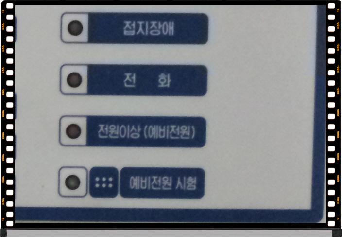 꾸미기_밧데리교체5.jpg