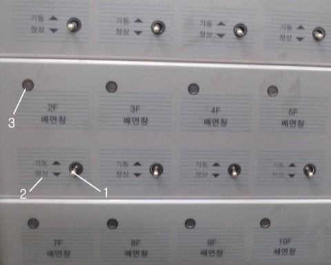 bd소방2교시-1.jpg