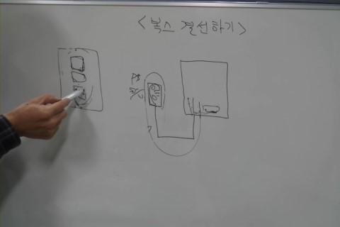 실기노하우-제15교시.jpg