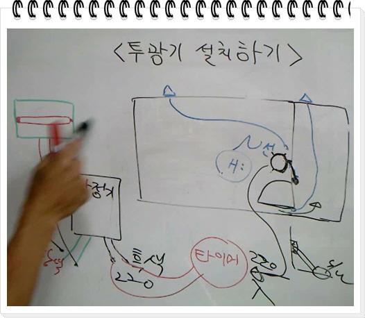 꾸미기_거실제70교시-2.jpg
