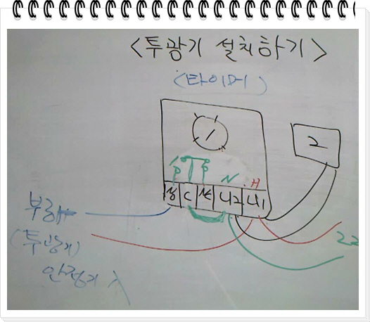 꾸미기_거실제70교시-3.jpg