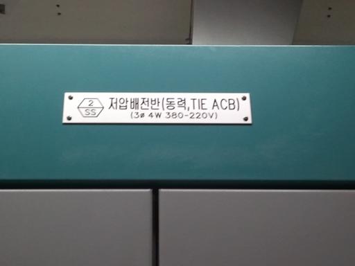 2010-12-2115_25_00.jpg
