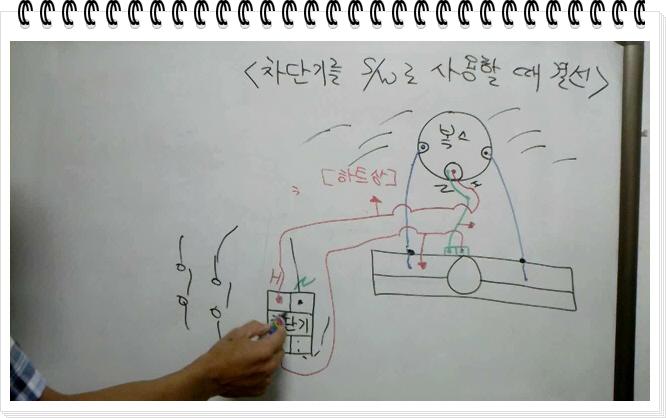 꾸미기_거실전기4.jpg