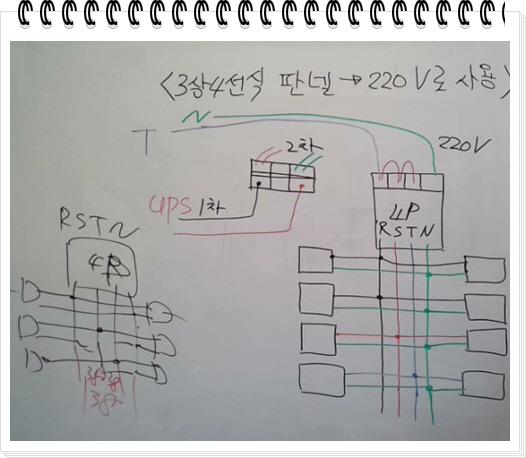 꾸미기_거실시설보충3.jpg