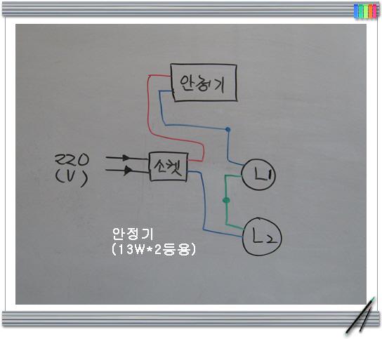 꾸미기_거실제6교시5.jpg