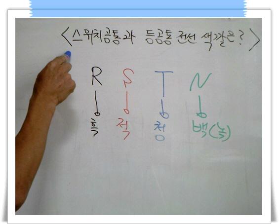 꾸미기_거실시설전기보충11교시_3gp_000011123.jpg