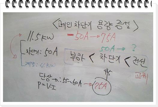 꾸미기_거실시설전기보충14교시_3gp_000447076.jpg