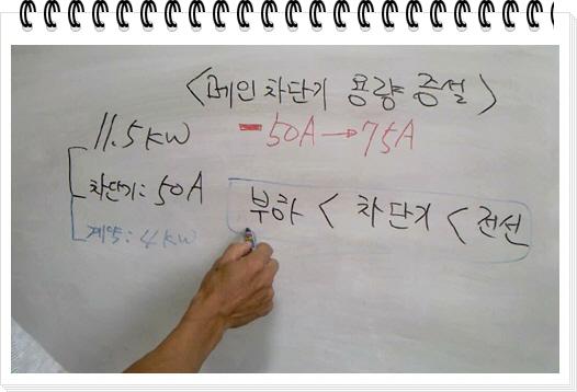 꾸미기_거실시설전기보충14교시_3gp_000117058.jpg