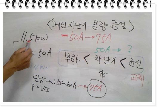 꾸미기_거실시설전기보충14교시_3gp_000403043.jpg