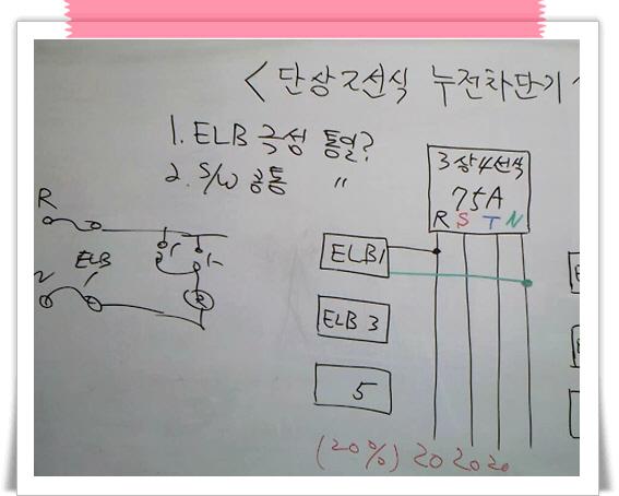 꾸미기_거실시설보충15교시_3gp_000297066.jpg