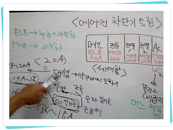 꾸미기_거실시설전기보충19교시_3gp_000523042.jpg