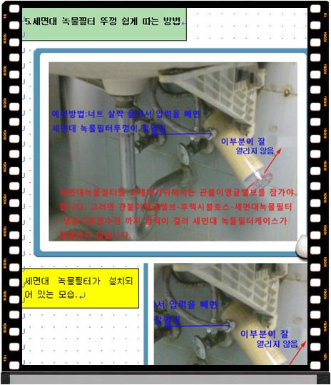 꾸미기_거실K-1.jpg