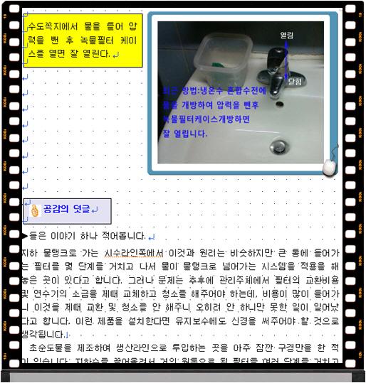 꾸미기_거실K-2.jpg