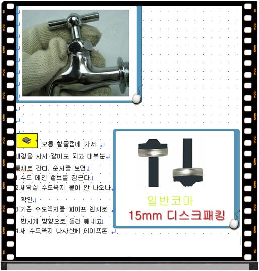 꾸미기_거실K-4.jpg
