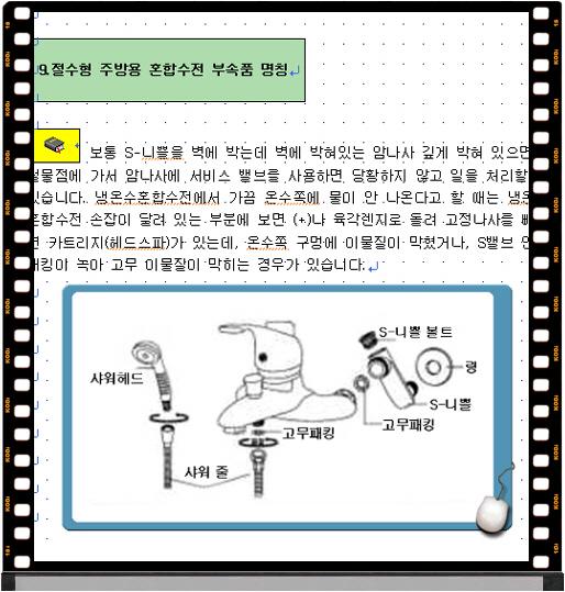 꾸미기_거실K-5.jpg