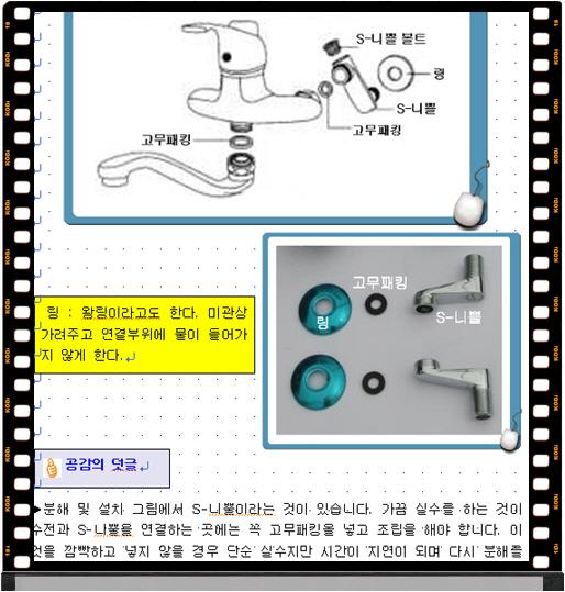 꾸미기_거실K-6.jpg