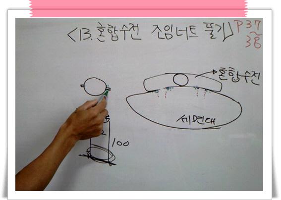 꾸미기_거실꾸미기_거실영선보충6교시_3gp_000235079.jpg
