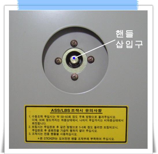 꾸미기_거실LBS11.jpg