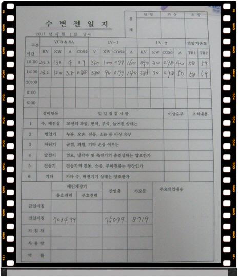 꾸미기_거실수배전보충34교시1.jpg