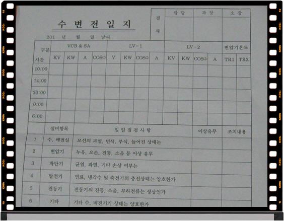 꾸미기_거실수배전보충34교시2.jpg