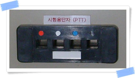 꾸미기_거실6-21PTT2.jpg