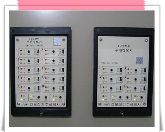 꾸미기_거실보충제5교시6.jpg