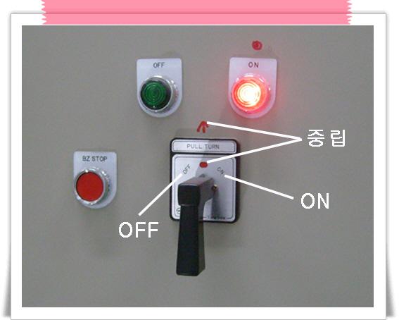 꾸미기_거실제8교시3.jpg