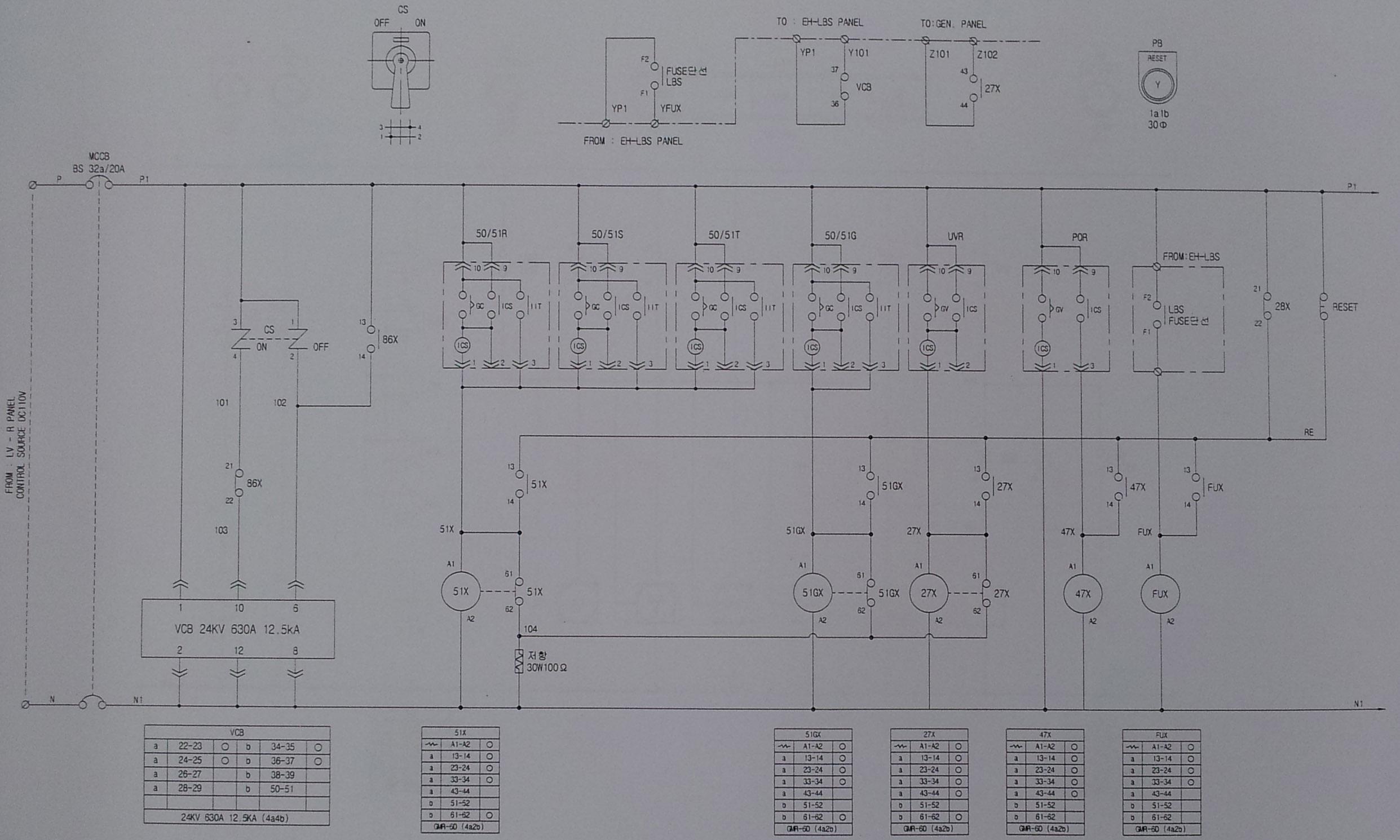 VCB전체회로-1.jpg