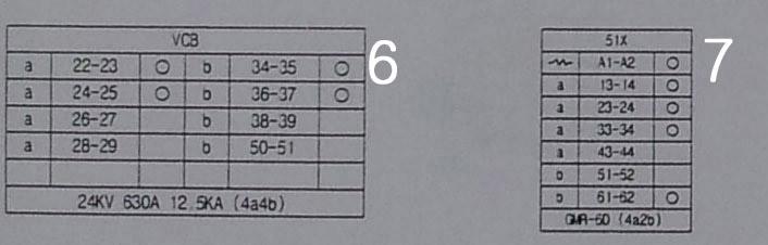 VCB회로1-3-1.jpg