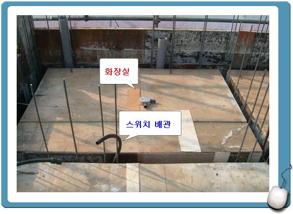 꾸미기_거실3-12전기복스놓기1.jpg