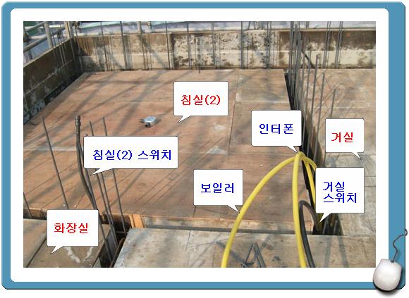 꾸미기_거실3-12전기복스놓기2.jpg