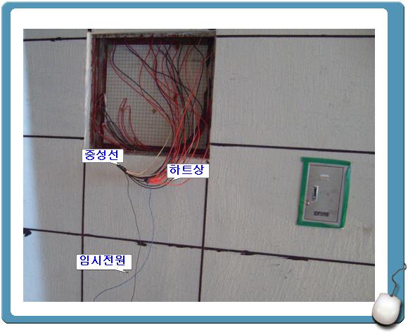꾸미기_거실등기구2.jpg