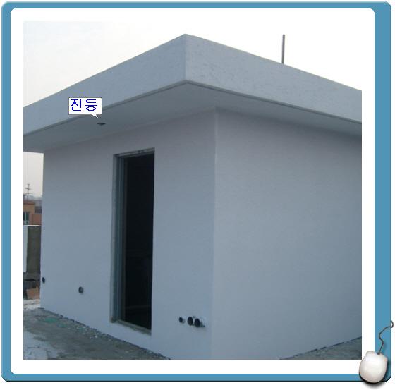 꾸미기_거실옥탑전등.jpg
