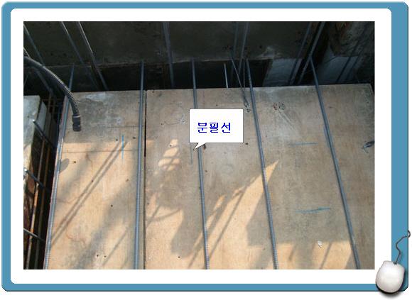 꾸미기_거실3-12철근깔기2.jpg