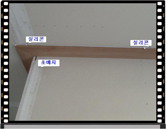 꾸미기_거실3-15도배7.jpg
