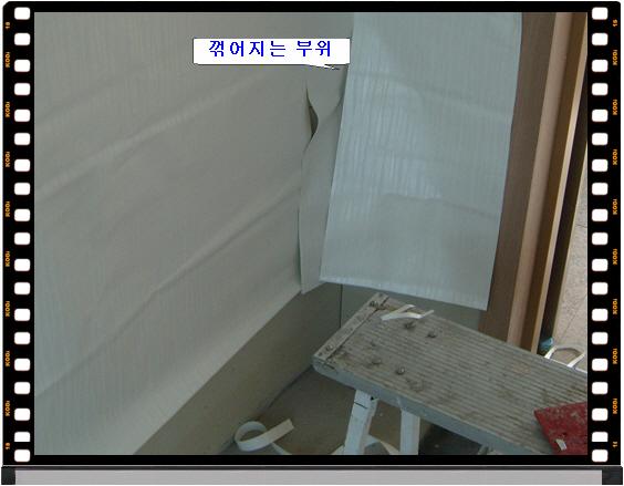 꾸미기_거실3-15도배12.jpg