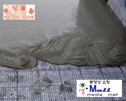 꾸미기_2-8바닥미장5.jpg